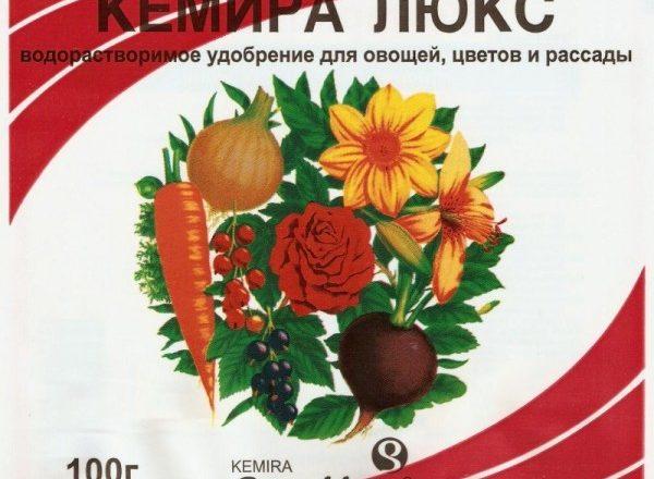 Concime Kemira