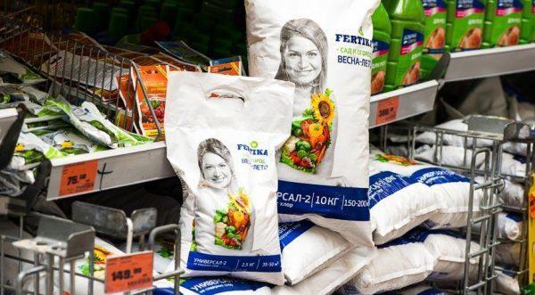 Gamma fertilizzante fertilizzante