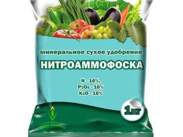Imballaggio della preparazione di nitroammofosk