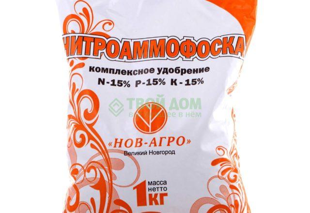 nitroamofosska