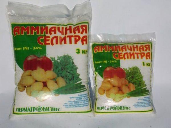 Imballaggio di nitrato di ammonio per fertilizzanti