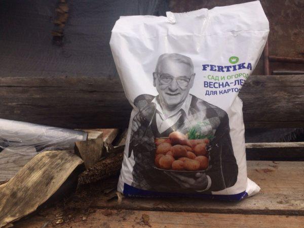 Fertilizzante può con fertilizzante